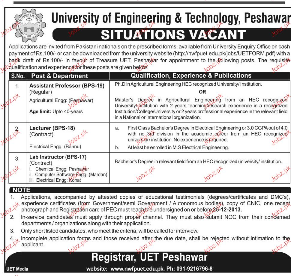 Lecturers Job in University of Engineering & Technology