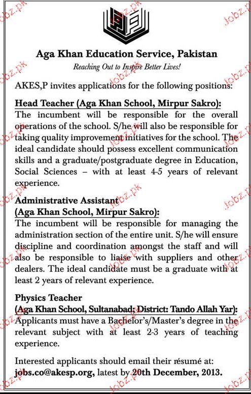 Head Teachers, Administrative Assistant Job Opportunity