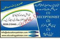 Lady English Instructors, IT Experts Job Opportunity