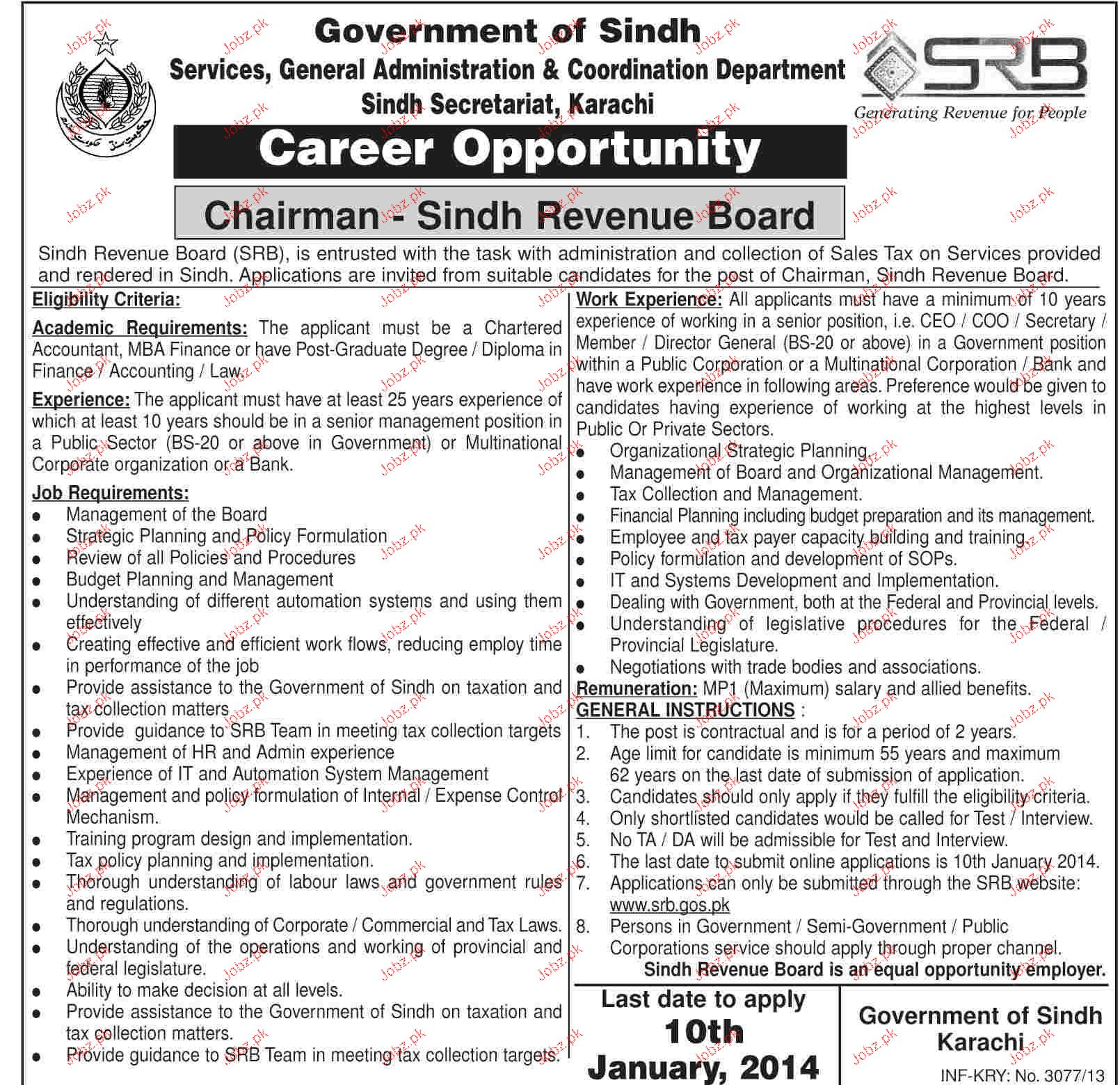 Chairman Job in Sindh Revenue Board 2017 Jobs Pakistan Jobz.pk