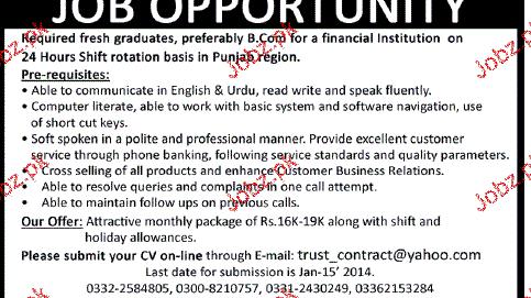Fresh Graduate Job Opportunity 2019 Job Advertisement Pakistan