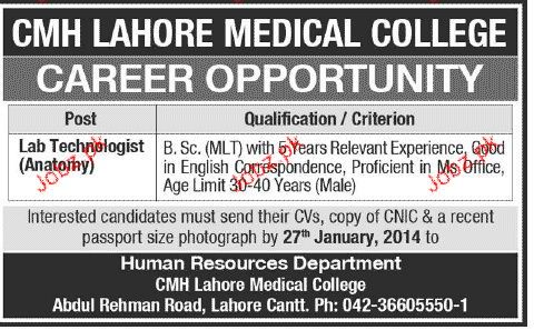 Lab Technologist Job in CMH Lahore Medical College 2019 Job
