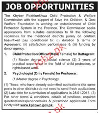 Child Protection Officers and Psychotherapist Wanted