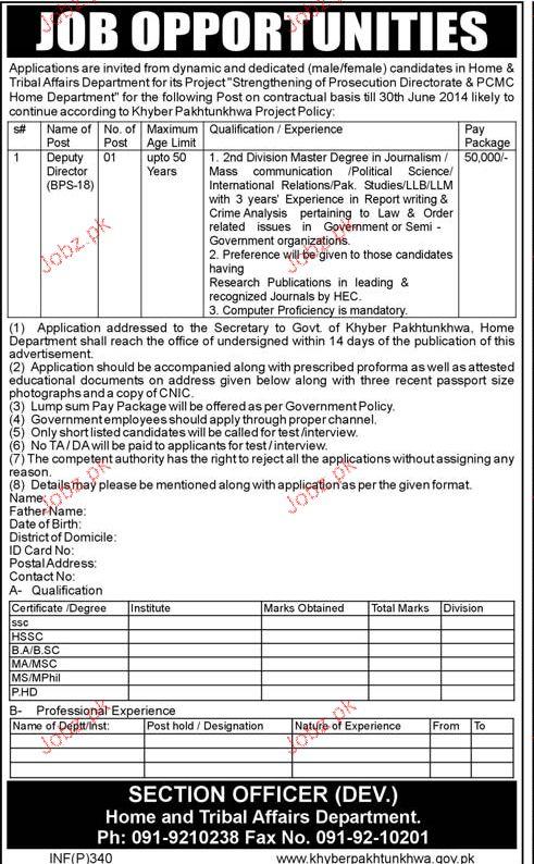 Deputy Director Job in Home Department Government of KPK