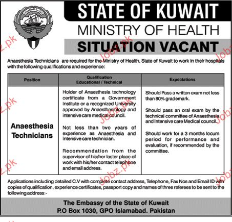 Respiratory Therapist Jobs Respiratory Therapist Jobs In Kuwait – Respiratory Therapist Job Description