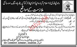 Plumbers and Security Guards Job Opportunity