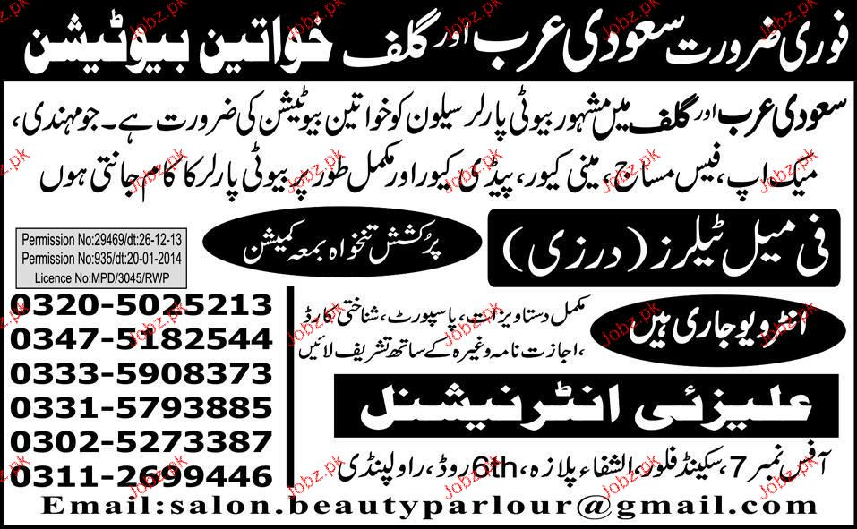 Female Beauticians and Female Tailors Job Opportunity