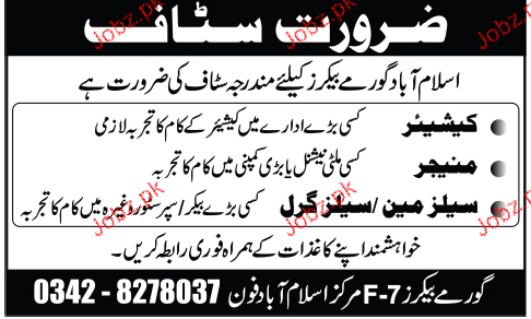 Cashiers, Managers and Salesman  Job Opportunity