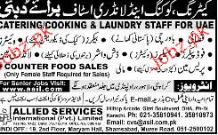 Food Packers, Pressman, Dish Washers Job Opportunity