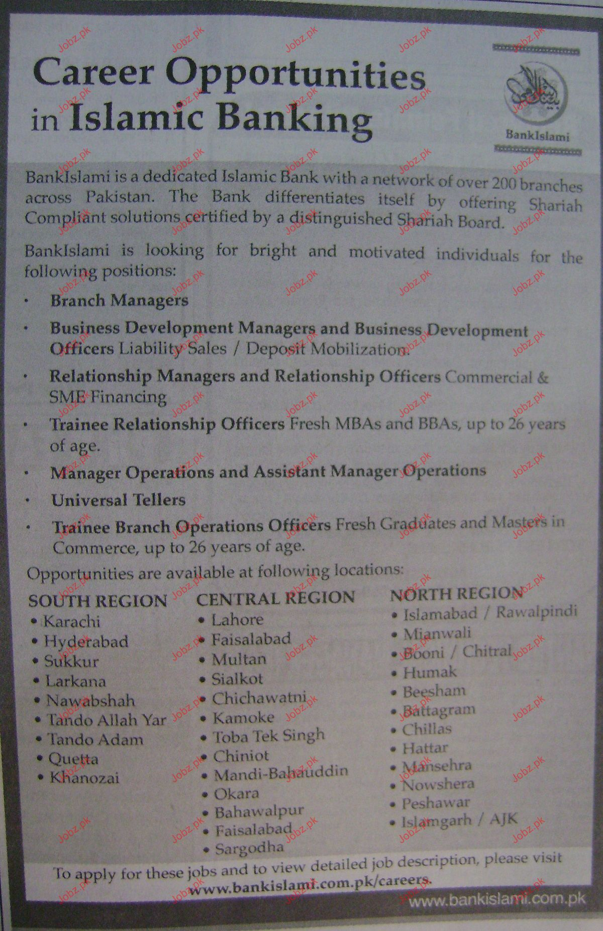 Branch Managers, Business Development Manager Wanted