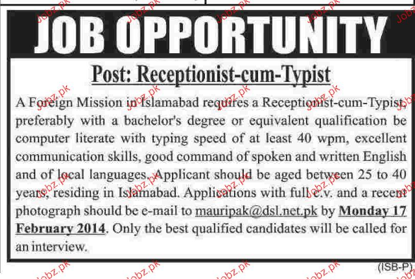 Receptionist Cum Typist Job Opportunity 2017 Jobs Pakistan Jobz.pk