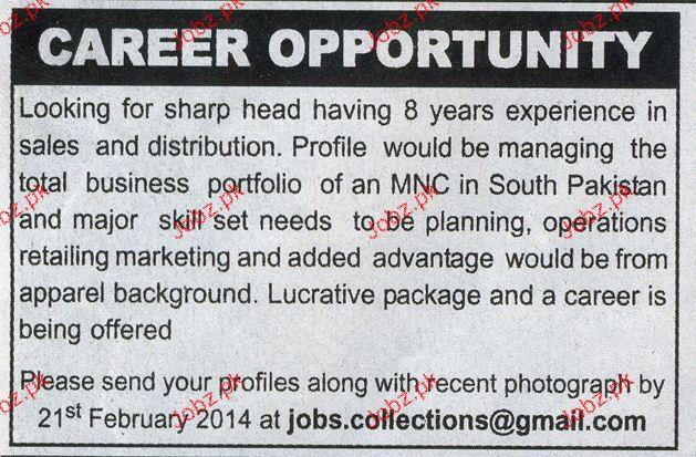 Sales & Distribution Staff Job Opportunity