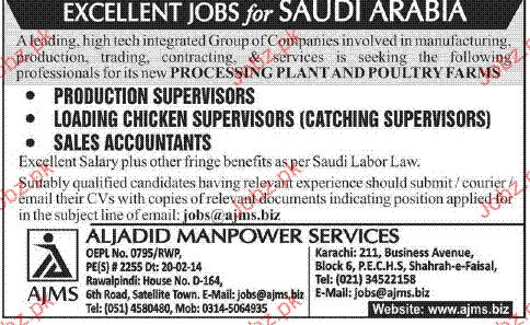 Production Supervisors, Sales Accountants Wanted