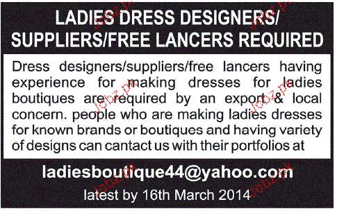 Ladies Dress Designers / Suppliers Job Opportunity