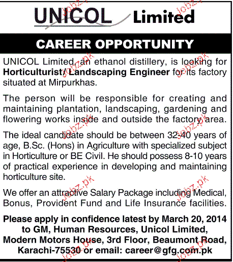 Horticulture / Landscaping Engineers Job Opportunity