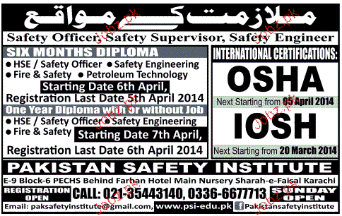 Safety Officers, Safety Supervisors Job Opportunity