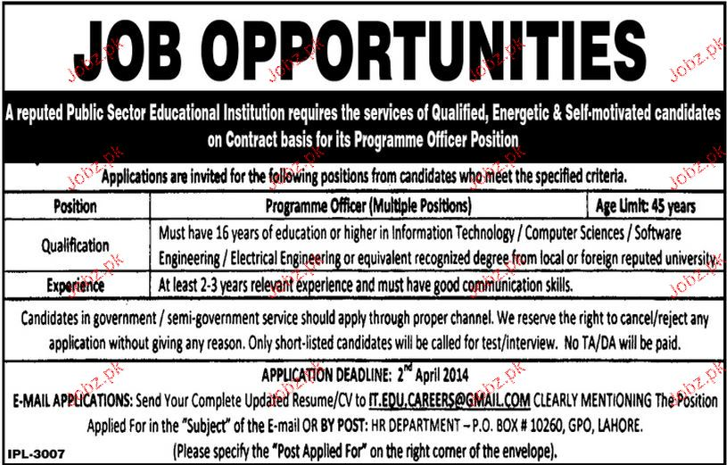 Programme Officers Job Opportunity