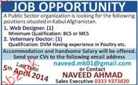 Web Designers and Veterinary Doctors Job Opportunity