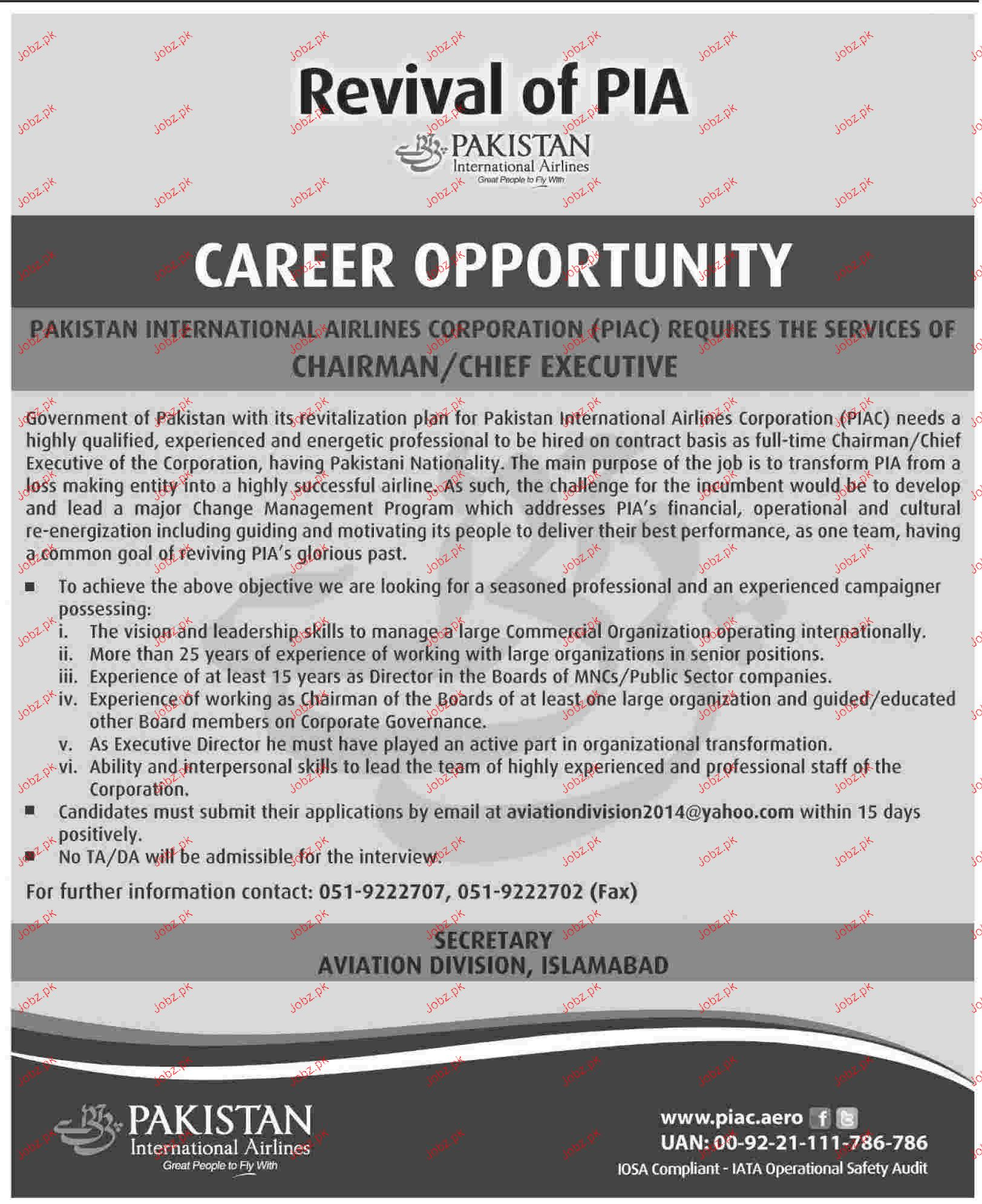 chairman chief executive job in pia 2017 jobs jobz pk chairman chief executive job in pia