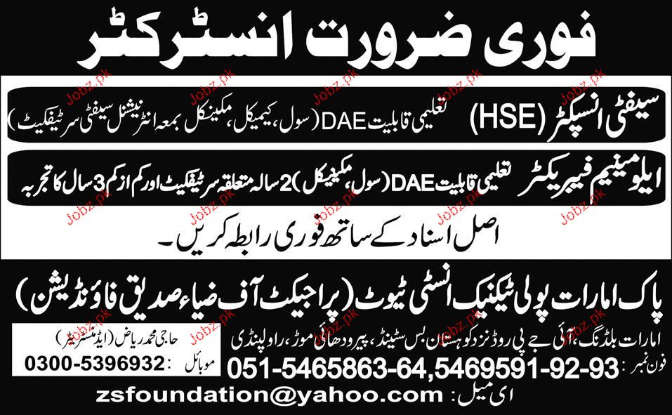 Safety Inspectors and Aluminum Fabricators Job Opportunity