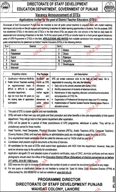 District Teacher Educators Job in Education Department