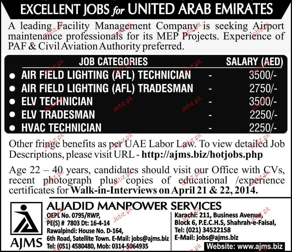 Air Field Technicians, ELV Technicians Job Opportunity 2019 Job