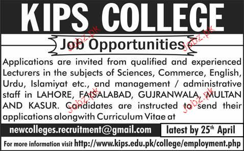 Lecturers Job in KIPS College