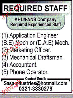 Applied Engineers, Marketing Officers Job Opportunity