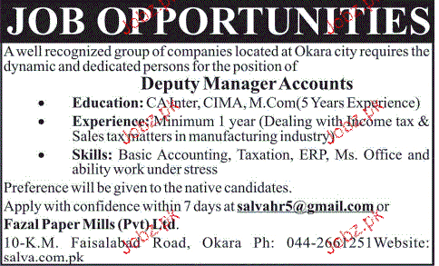 Deputy Manager Accounts Job Opportunity