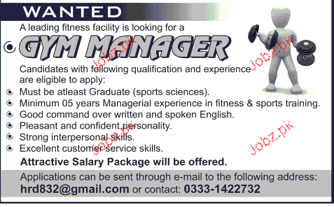 Gym manager Job Opportunity 2018 Jobs Pakistan