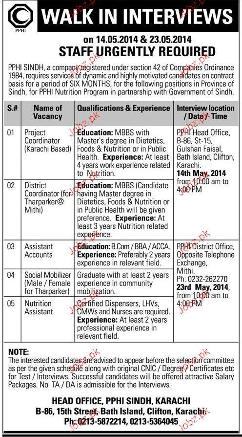 District Coordinators, Assistant Accounts Job Opportunity