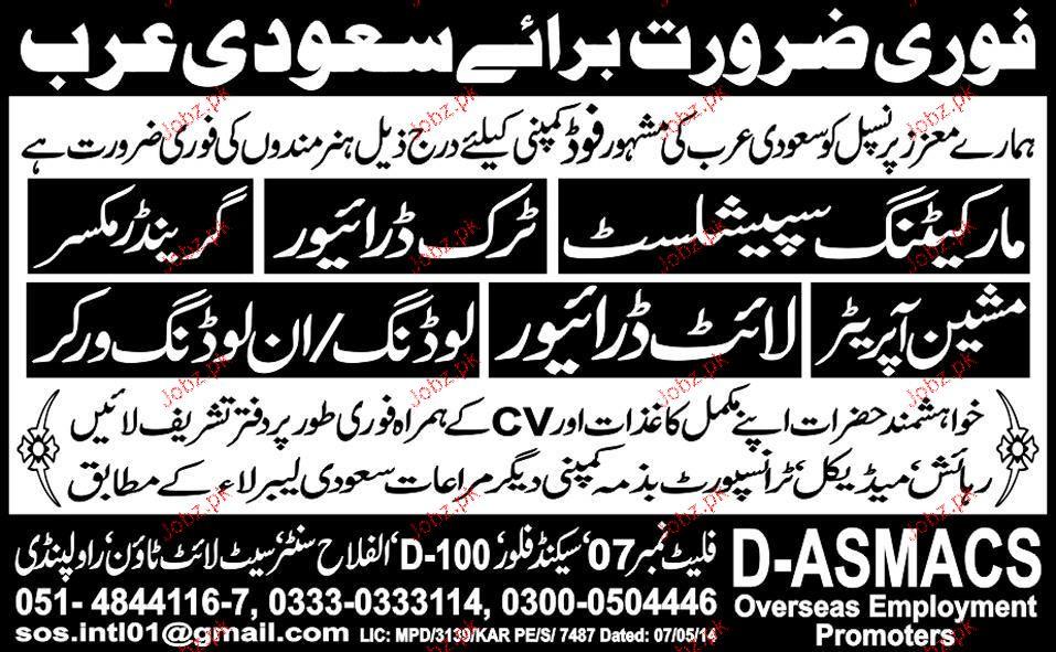 Marketing Specialist, Truck Drivers Job Opportunity