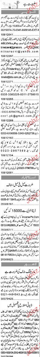 Sunday Express Classified Drivers, Sales Manger Wanted