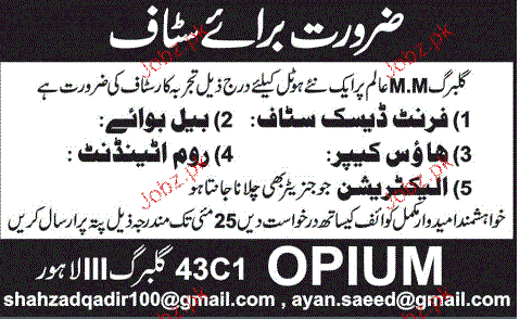 House Keepers, Bell Boys, House Keepers Job Opportunity 2019