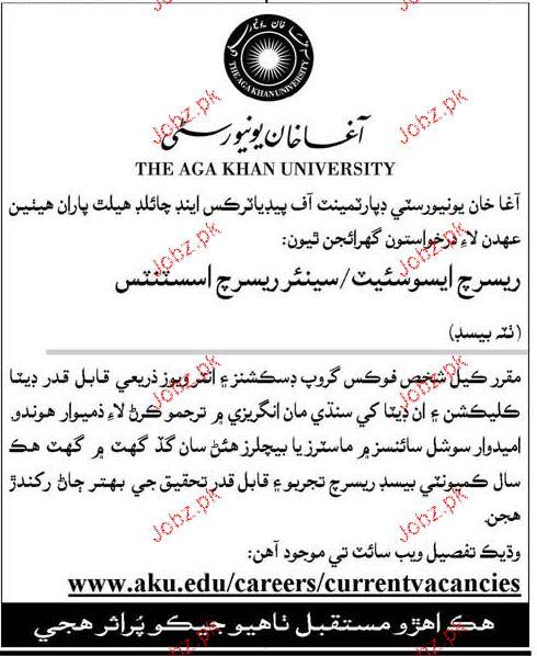 latest jobs in the aga