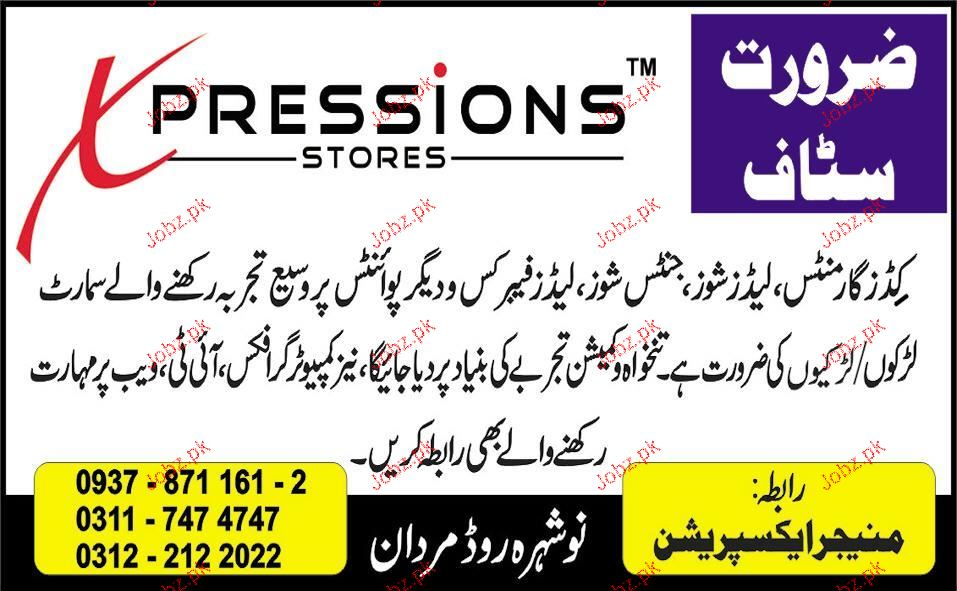 Graphic Designers and IT Professionals Job Opportunity