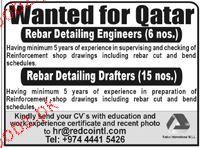 Rebar Detailing Engineers and Rebar Detailing Draftes Wanted