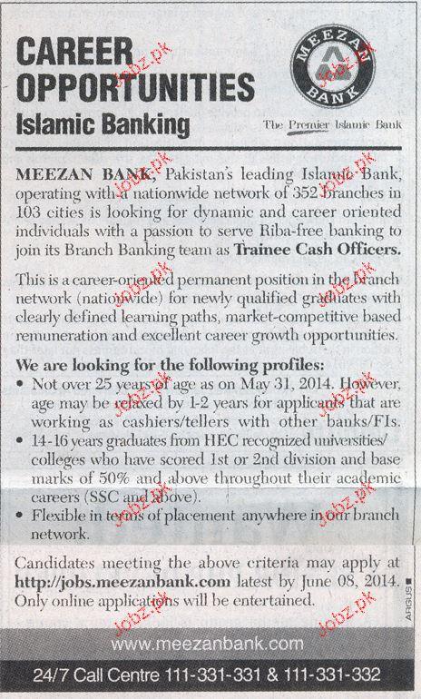 Trainee Cash Officers Job in Meezan Bank Ltd