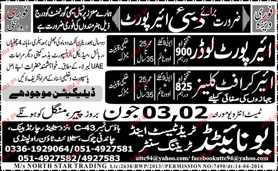 Airport Loaders and Aircraft Cleaners Job Opportunity