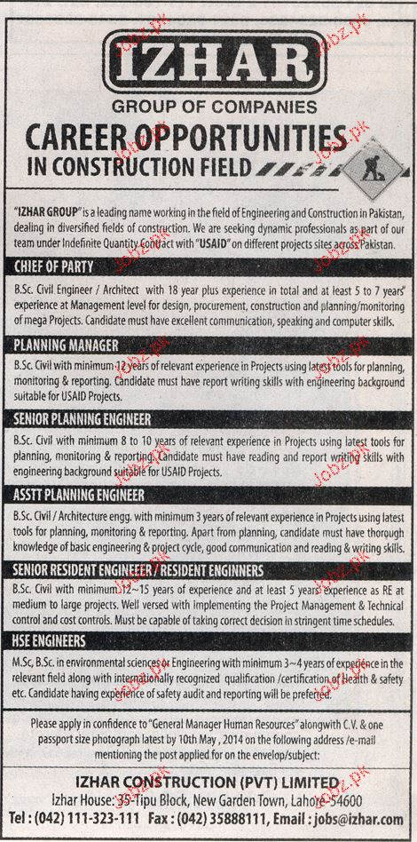 Chief of Party, Planning Manager Job Opportunity