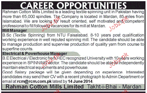 Mill Manager and Electrical & Powerhouse Manager Wanted