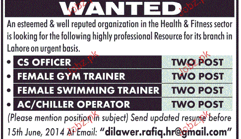 Cs Officers Female Gym Trainers Job Opportunity 2018 Jobs Pakistan