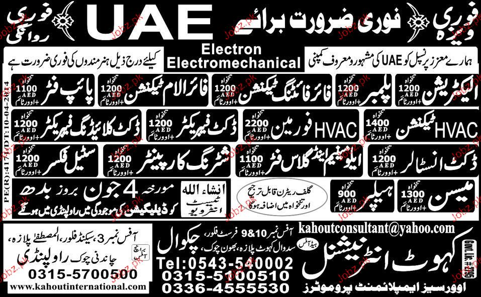 Electricians, Plumbers, Pipe Fitters Job Opportunity