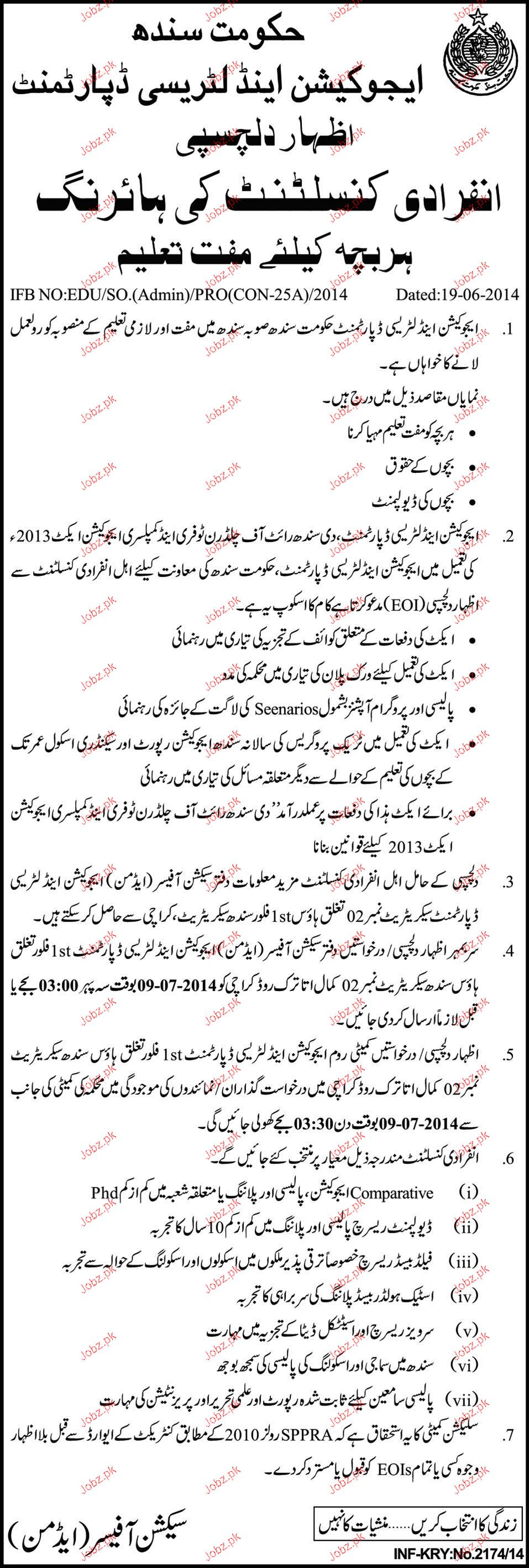 Consultants Job in Education and Literacy Department
