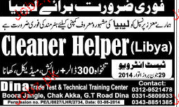 Cleaners Helpers Job Opportunity