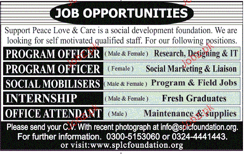 Program Officers, Social Mobilizers Job Opportunity