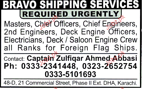 Master Chef, Chief Officers, Chief Engineers Job Opportunity