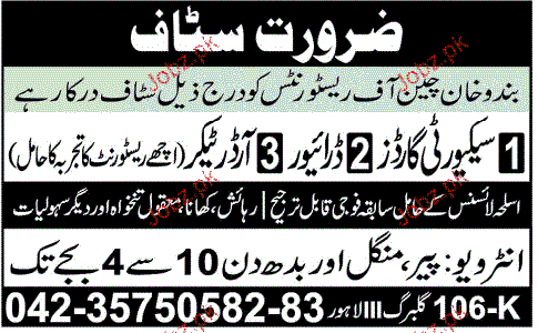 Drivers, Order Takers, Security Guards Job Opportunity