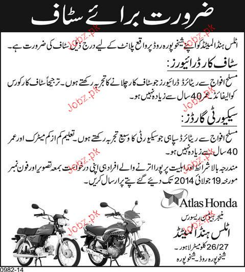 Drivers and Security Guards Job Opportunity
