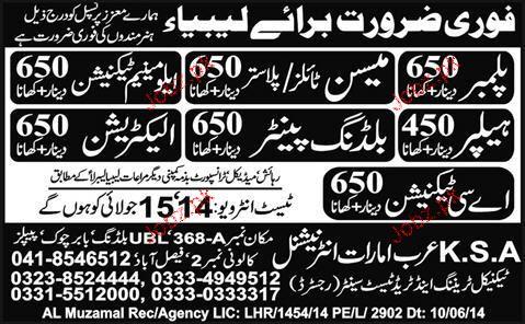AC Technicians, Building Painters, Electricians Wanted